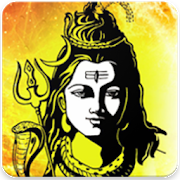 mahadev hd wallpapers 1 3 apk download android entertainment ئاپەکان
