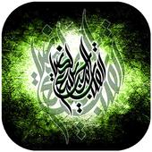com.wallpaper.kaligrafi.foratdev 1.0