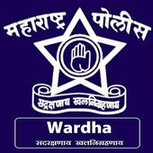 Wardha Police Application