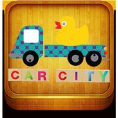 汽車城市 - 注音符號兒童遊戲 1.2