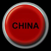 Make Trump Say China (Button) 2.1.3