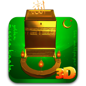 Makkah Kaaba 3D Live WallPaper 1 1 0 APK Download - Android