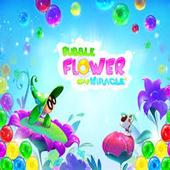 bubble flower 0.1