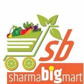 Sharma Bigmart - Online Supershop 1.0.3