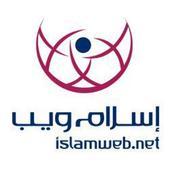 إسلام ويب - Islam Web 1.0