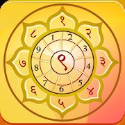 Numerology Vedic Free 1.4