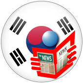 All of Korea News -Time in Korea, The Korea Times 1.0