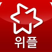 위플 파라과이 - Weeple Paraguay 1.8.5