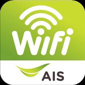 AIS WiFi Smart Login 2.3.5.120