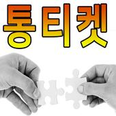 핸드폰소액결제현금화 소액결제현금화 휴대폰 1.0