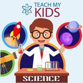 Teach My Kid - Science 1.0.1