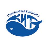 Личный кабинет ТК КИТ 0.80