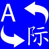 Translator - Dictionary Google 2.0