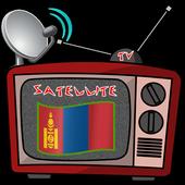 TV Mongolia 1.0