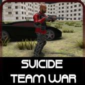 Suicide Team War 0.0.0.9