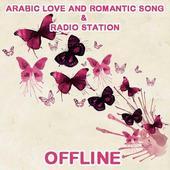 Arabic Song Offline 3
