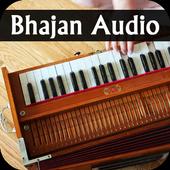 Gujarati Bhajan Audio , Lyrics 1.6