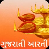 Aarti in Gujarati: 16 in 1 gujarati arti. 1.4
