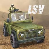 LSV Strike 1.0