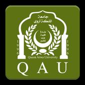 جامعة الملكة أروى 1.0