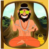 Talking Yog Guru Babaji Game 1.4