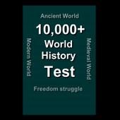 World History 2.1.0