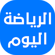 e3080e0a0 Top 49 Apps Similar to اخبار العالم الآن - World News Now
