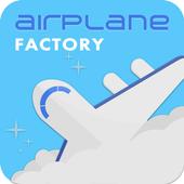 특가항공권 - 항공권 국내항공권 해외항공권 프로모션