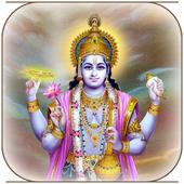Lord Vishnu Wallpaper 1.0.2