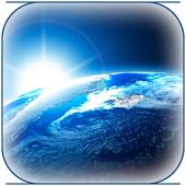 Planet Earth Wallpaper 1.0