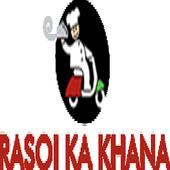 Rasoi Ka Khana 0.1