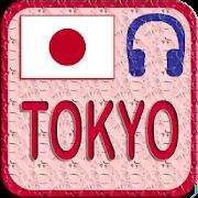 Tokyo Radio Station 1.0