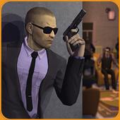 Special Commando Squad - Anti Terrorist Mission 3D 1.0