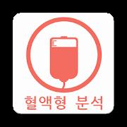 com.wtwoo.bloodgroups 1.2.7