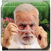 Modi Note Calendar 2017 Namo 1.0