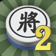暗棋2 2.1.1
