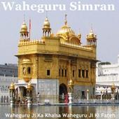 Waheguru Simran 1.2
