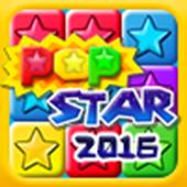 Popstar 2016 1.0