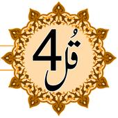 Four Kul 1.4