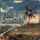 Heli GunShip 1.1.1