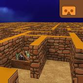 Maze VR - Cardboard 1.6