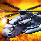 Gunship Modern Combat 3D 1.05