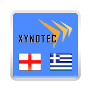 English<->Greek Dictionary 3.0.2