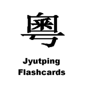 Jyutping Chinese Flashcard 1 0 APK Download - Android Education Apps