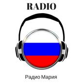 Радио Мария Киров App Free 1.0
