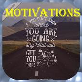 citations de motivations 1.0