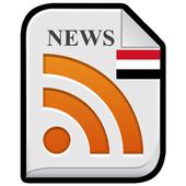 Yemen News Alerts 3.1.43