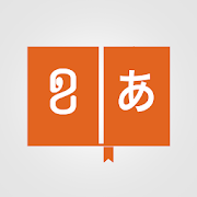 Japanese & Khmer Dictionary 1.1.6