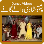 Pashto Wedding Songs 2016 1.0