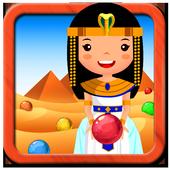 Egypt pyramid Bubble shooter 1.1